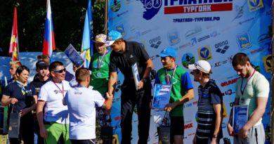 Триатлон Тургояк