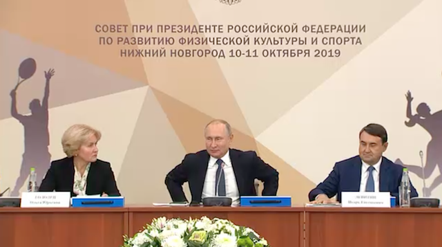 Владимир Путин позвонил Марии Ласицкене