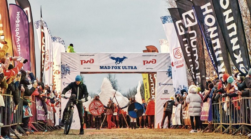 Mad Fox Ultra — VALHALLA RACE 100 MILES (159,8 км)