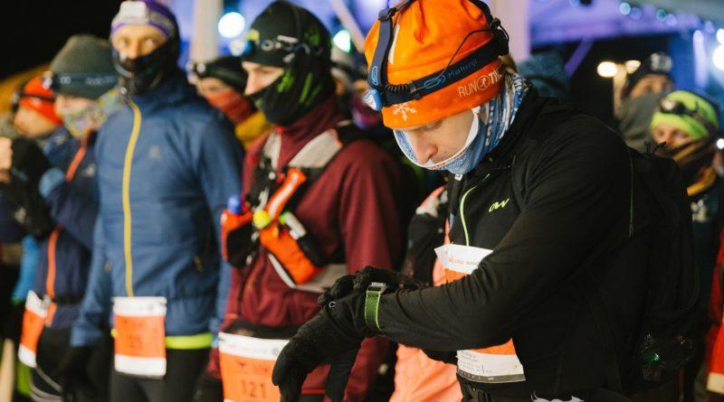 MAD FOX ULTRA — 90 км. Отчет Алексея Береснева.